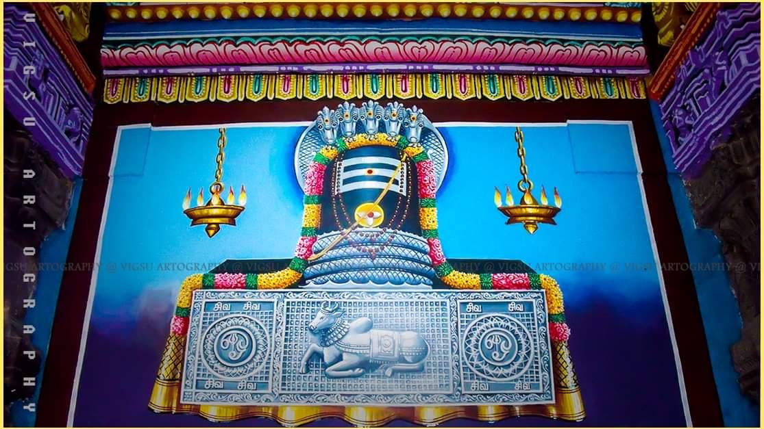 1551615988893-png.7158 உத்தமோத்தம மகாசிவராத்திரி