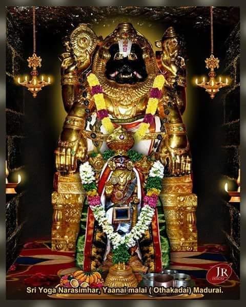 1553761219459-png.7263 Yoga Narasimhar - yaanai malai