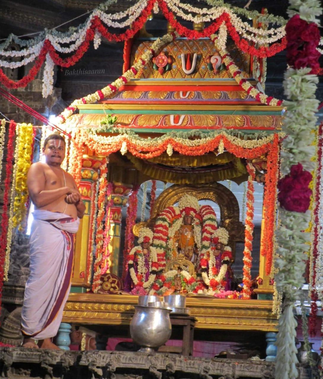 1553767549825-png.7265 Sri Devathirajan Pallava Utsavam