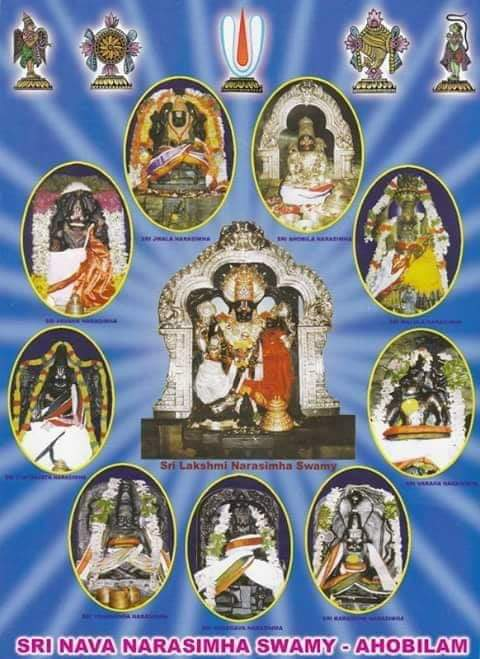 1553927093459-png.7268 சகல பாவ சாப தோஷ நிவர்த்தி ஸ்தலம் அகோபலம் அகோபிலம்