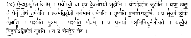 1566807535853-png.7840 Good morning, Please can someone help with the meaning of the following mantra in English