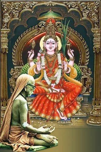 1570327569089-png.8037 குருவே சரணம்..
