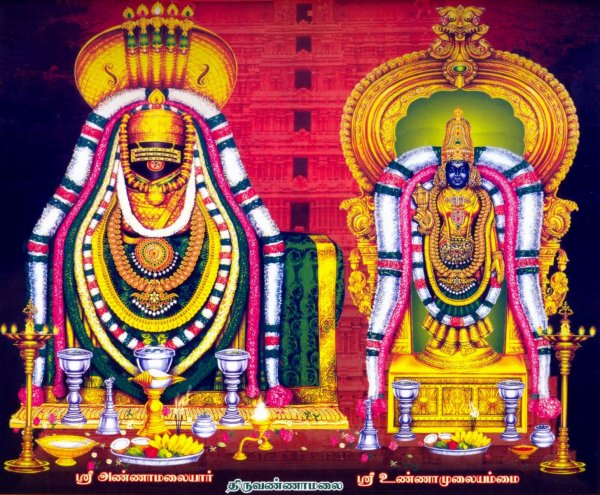 Arunachaleswarar Temple, Tiruvannamalai
