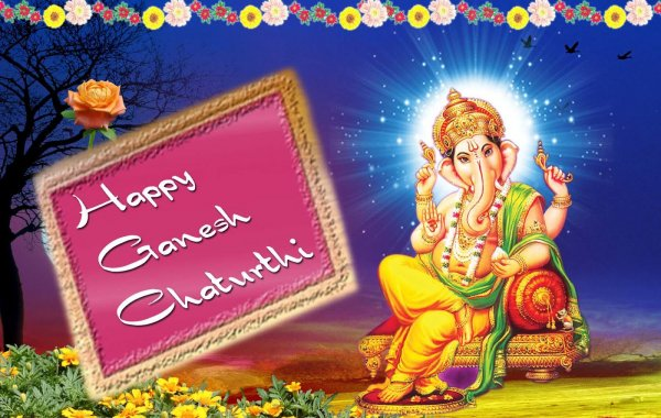 Ganesh%u00252BChaturthi%2BGreetings2.jpg