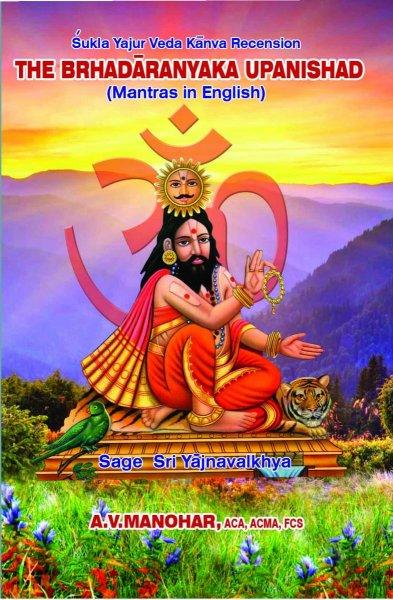 COVER PAGE - Brhadaranyaka Upanishad.jpg