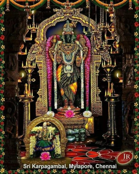 Sri Karpagambal, Mylapore.jpg