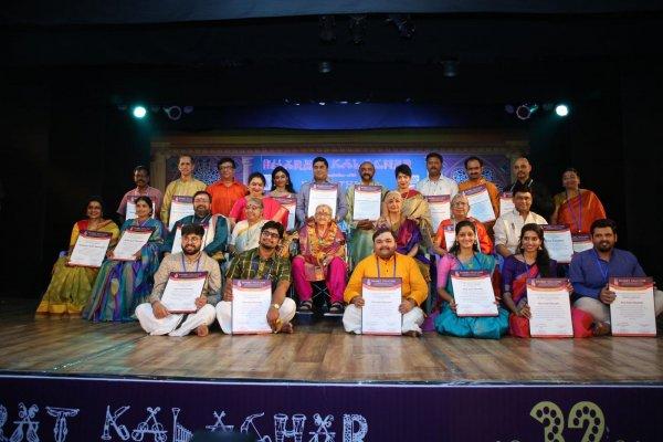 Inauguration & Award Function of 32nd Margazhi Mahotsav
